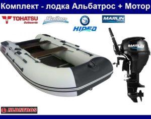 Лодка Альбатрос + Лодочный мотор