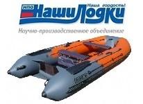 Надувные лодки ПВХ НДНД Навигатор Турист, СКИДКА до 10%
