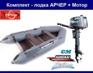 Надувная лодка Арчер + лодочный мотор