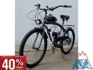 Велосипед с мотором ZNC-32007 50см3