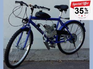 Велосипед с мотором ZNC-32006