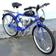 Велосипед с мотором ZNC-32006 50см3 (2-х тактный) СКИДКА 25%