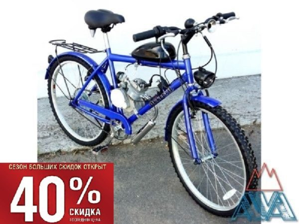 Велосипед с мотором ZNC-32006 50см3