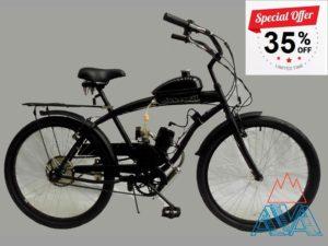 Велосипед с мотором ZNC-32007
