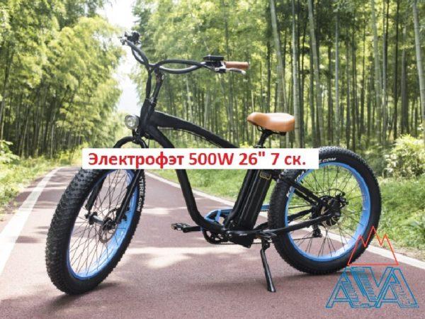 Электровелосипед Фэтбайк 500W GH-32002SЕ