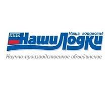 """Надувные лодки ПВХ """"НПО Наши Лодки"""" СКИДКА до 15%"""